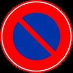 紛らわしい標識・標示-駐停車禁止