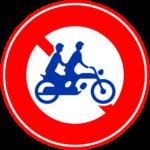 大型自動二輪自動車および普通自動二輪車二人乗り通行禁止